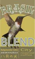 ハウスブレンド ブラジルブレンド 200g コーヒー コーヒー豆 ブレンド ドリップ
